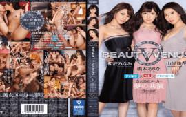 FHD IdeaPocket IPX-219 Sex Film BEAUTY VENUS 5