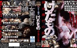 FHD FAPro SQIS-002 Henry Tsukamoto Original Work Memory Of The Violence Of The Women And Girls Of Ikimono