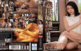 TameikeGoro MEYD-429 Mother-in-law Slave - Special Edition - Mikiko Yada