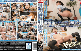 NaturalHigh NHDTB-145 Forcibly Forcibly Pierced The Big Cock And Forcibly Piss!I Can Not Endure Pleasure And Cum All Over Your Feet Gakubu Girls Raw 3
