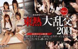 Tokyo Hot n1010 2014 SP Part-1 Reon Otowa Akina Sakura Rino Hirai