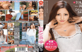 Prestige ABP-108 NEW TOKYO Style 04 Momodani Erika