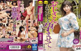 CelebnoTomo CESD-652 Hot Sex Uncle Empire Me Yui Miho
