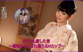 Heydouga 4030-PPV2157 Maiku AV 9898 Makaba A man who I loved more than Makio Hinawa H cup falling from kimono