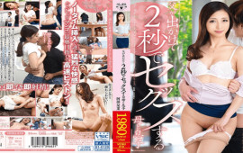 VENUS VENU-819 Kanna Abe Mother And Son Father Seeing Son Who My Father Goes Out And Has Sex In Two Seconds