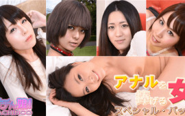 Heydouga 4037-PPV397 Gatine Girl Seta Other The Assassin is Woman Special Pack 4