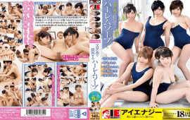 Ienergy IENE-935 harem soap to serve with scuba water Sakura Chinami, Miyamura Nanako , Asagi Mao