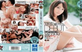 Das DASD-466 A Daughter Idol Of A Natural Man.Exclusive DEBUT Rin Sesshi