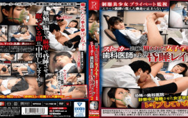 FHD Red IANF-028 Uniform Girl Private Tracking Pursuit A Targeted Female Student Coma Rape 2 By Stalker Dentist 2