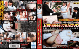 Red POST-464 I Do Not Know Her True Truth Life Has Been Threatened By The Boss Of DVD 2 Company Sent From Her Boss Who Leaves The Company And Marries M