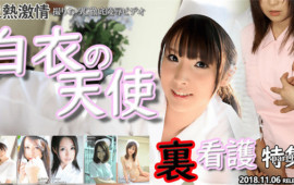 Tokyo Hot n1343 Tokyo hot East heat passion white Angel back nursing special part1