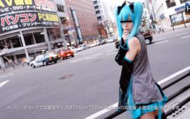 1000Giri 120330karin 1000 people slashing Karin 3 dimensional first Miku appears! It is!