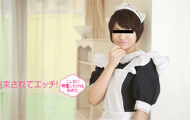 10Musume 010518_01 My master is Isuki Nakaya Miki A cute daughter looking good with short hair is locked up by a boyfriend and is playing a maid!