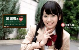 1Pondo 042917_518 Yu Nao Himekawa Yuuna Himekawa Reflexology after school