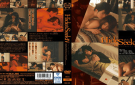 SILKLABO SILK-101 Jav Sex Today I was drinking at home and drinking, but drunk begins putting a mess