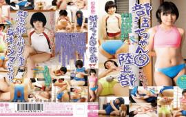 Adolscence.com SHIC-045 Azu Makoto Portion AS Makoto Club-chan 5 Land