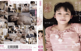 Shishunki SHIC-055 Yuna Himekawa Out Of The Daughter, Because It Does Not Wear A Bra At Home, You Have A Little Trouble As A Father