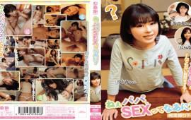 Shishunki SHIC-037 Hey Dad, I SEX What Sweety Sose Vine, To The Wisteria Not, Tsugumi Muto