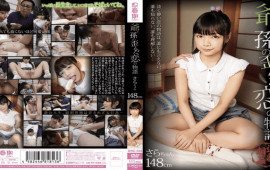 Shishunki SHIC-044 Sara Shiina Story Further Chan Of Love Distorted Grandfather And Grandson