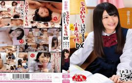 Adolscence SHIC-072 Small Devil Daughter DX SakuraHaru To Seduce A Tutor, HarunoRumi, Sasaki Hina