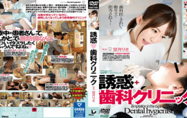 FHD Dream Ticket CMD-022 Temptation Dental Clinic Mochizuki Risa