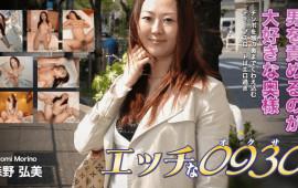H0930 ki181204 Hiromi Morino 30 years old