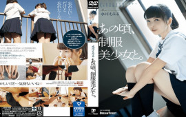 FHD DreamTicket HKD-003 Eri Mizukawa In Those Days With Uniform Girls