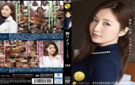 Around AV ARSO-17103 Japanese Korean Mai Wife Celebrity Club 103