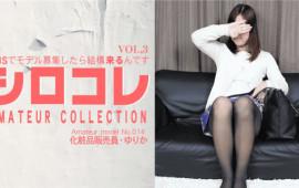 Asiatengoku 0798 Yurika Suzuki I'm pretty sure to come up with a model with SNS Ichirikore AMATEUR COLLECTION YURIKA VOL 3
