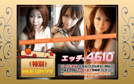 H4610 ki181208 Sex Girl Gold pack Age 20 years old