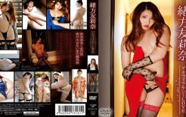 Guild GUILD-161 Ogata Yurina Anaphylaxy LOVE  Idol Video