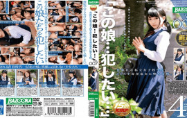 BAZOOKA BAZX-102 Jav Streaming VOL.007 When A Serious Private School Girl Falls Into A Sex Addictive Nympho