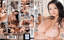 TameikeGoro MEYD-450 Minako Minoruko Frustrated Housing Estate Impregnated With Wife Sweaty Sweaty Inside Creampie Infidelity