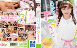 Candy CND-198 FHD Sakura Suzunoki Ultimately So-called Nampa Immediate Saddle Girls Student Ave Caught Up On His Debut Suzukinoki Cherry Tree