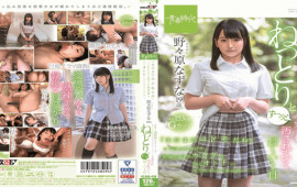 FHD SODCreate SDAB-075 The Body In The Uniform Wants To Become An Adolescents Earlier Nogami Hara Nazuna 19 Years Old From The Father To The Undeveloped Innocent Body