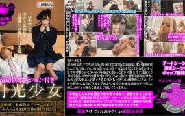 FHD SODCreate NTTR-013 Megumi girl with hidden option