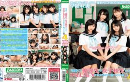 FHD MediaStation MDB-970 I Am In Trouble Because I Am Preoccupied With Cum Shot SEX From Pretty And Honor Students 4 Mari Takasugi Mikari Ichinomiya Minami Rinaona Hatano Hatsune