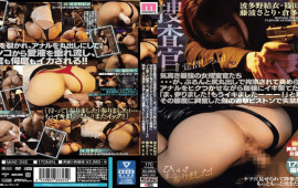 FHD Moodyz MIAE-345  The Nobler And The Strongest Female Investigators Were Bullied And Assaulted And Accused And Swallowed Anal