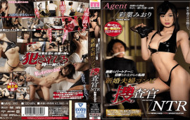 FHD Moodyz MIAE-350 Ayabi Miura Shame While Being Witnessed By Beloved Partner Newlywed Couple Combination Inspector NTR
