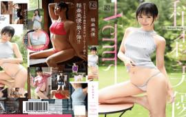 FHD Nobrand JNOB-023 Inamori Akira Title TBD