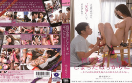 FHD SODCreate SDMU-927 Sakihara Rin All That Dropped The Cell Phone Beautiful Person Who Was Held Ruled By All Personal Information OL