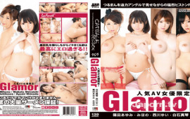 CATWALK CWPBD-169 CD1 Famous AV Actresses Only! Glamor