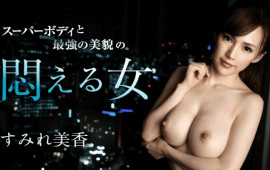 Caribbeancom 030619-872 Sumire Mika Super body and the strongest beautiful woman violets