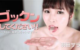 Heyzo 1945 Sarah Haneda I will launch to your mouth Gokkun please