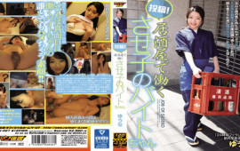 EpicSlut YRMN-027 Posted Byte-chan Yuna Of The Child To Work In The Tavern