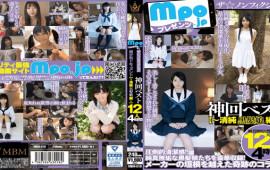 Prestige MBM-018 The Non fiction Pretty Girl Document Kamikaze Vest Kiyoshi Pure Black Hair Daughter Edition 12 People 4 Hours