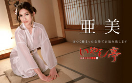 Caribbeancom 051019-916 Popular JAV Channels I will wrap in the refined adult healing tight woman shade