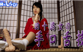 Nyoshin n1864 JAV Jepang Female body shinpi n1864 Tsukio Yosoji woman is tactics