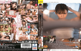 SODCreate SDAM-017 Foto JAV From The Face I Can Work To Change Into A Young Face After A Long Time Of Adultery I Will Go Crazy In The Face To The Peak Red La A
