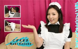 Heydouga 4030-PPV2229 AV9898 Kozue Maki married woman I have been Ya in Meidokosu